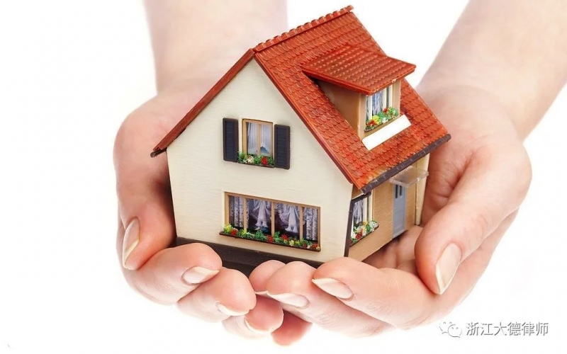 房屋买卖未办理过户,拆迁补偿款是归谁所有?